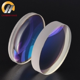 Spherical Collimating Focusing Lens Fused Silica for Raytools WSX Precitec Cutting Head