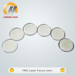 YAG/ Fiber 1064nm Focus lens supplier